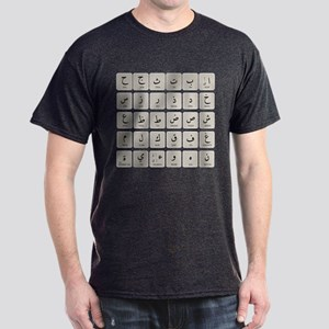 Arabic Alphabet LATEST Dark T-Shirt