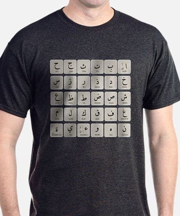 Arabic Alphabet LATEST T-Shirt