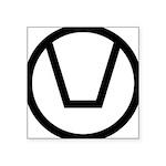 The monochrome Swinger Symb Sticker (Square 50 pk)