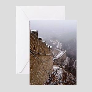 Great Wall China Greeting Cards (Pk of 10)