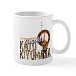Kato Kiyomasa Mug