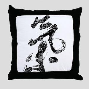 Vintage, Chi Throw Pillow