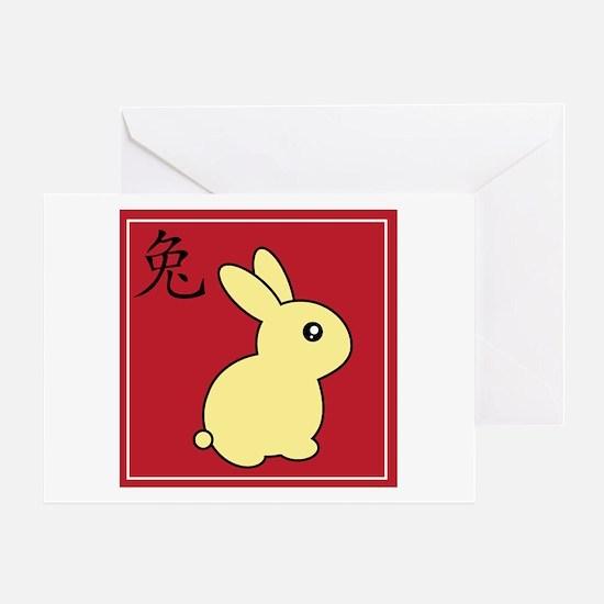 Bunny - Chinese Zodiac Greeting Card