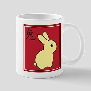 Bunny - Chinese Zodiac Mug