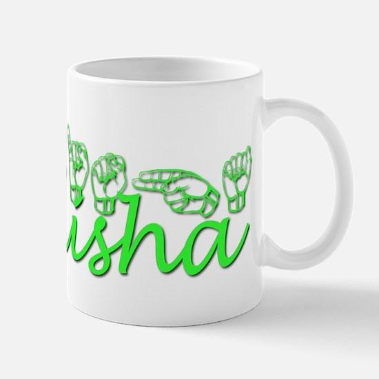 Leenisha Mug