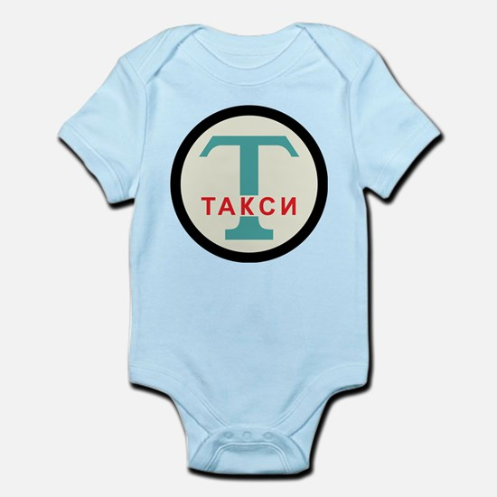 USSR / Russian Taxicab Stand Infant Bodysuit