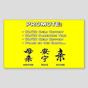 Promote 50/50 Oriental Black Rectangle Sticker