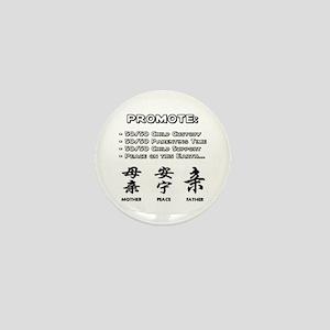 Promote 50/50 Oriental Black Mini Button