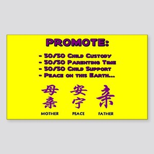 Promote 50/50 Oriental Purple Sticker (Rectangular
