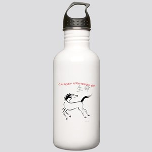 Chi Moves Mysterious Horse Stainless Water Bottle