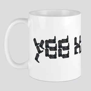 Chinese Takeout Mug