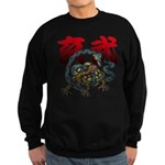 Genbu Sweatshirt (dark)