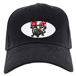 Genbu Black Cap