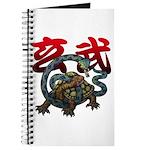 Genbu Journal