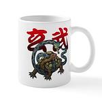 Genbu Mug