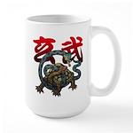 Genbu Large Mug
