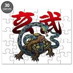Genbu Puzzle
