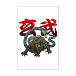 Genbu Mini Poster Print