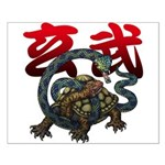 Genbu Small Poster