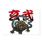 Genbu Postcards (Package of 8)