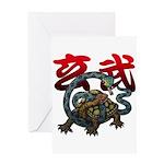 Genbu Greeting Card