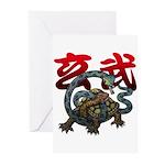 Genbu Greeting Cards (Pk of 10)