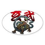 Genbu Sticker (Oval)