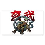 Genbu Sticker (Rectangle 10 pk)