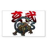 Genbu Sticker (Rectangle 50 pk)