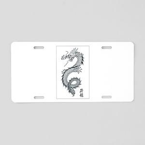 Asian Dragon Aluminum License Plate