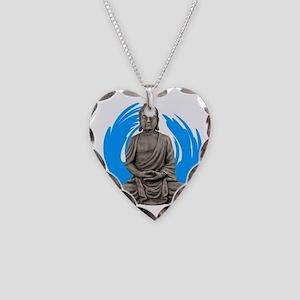 WISDOM FOUND Necklace
