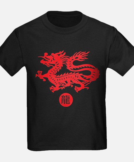 Year of Dragon T