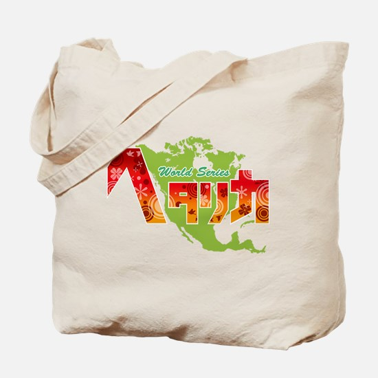 Unique Hetalia Tote Bag