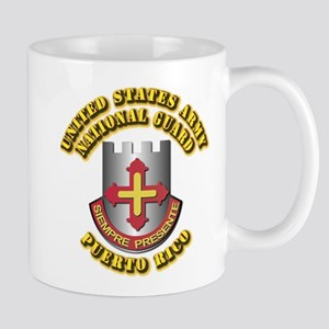 Army National Guard - Puerto Rico Mug