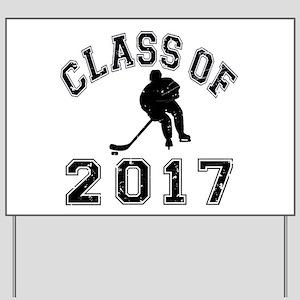 Class Of 2017 Hockey Yard Sign