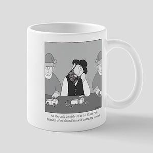 Mendel Mug