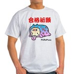 Goukakukigan Light T-Shirt