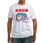 Goukakukigan Fitted T-Shirt