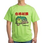 Goukakukigan Green T-Shirt