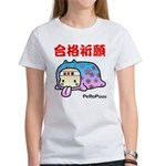 Goukakukigan Women's T-Shirt