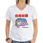 Goukakukigan Women's V-Neck T-Shirt