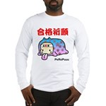 Goukakukigan Long Sleeve T-Shirt