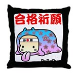 Goukakukigan Throw Pillow