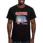 Goukakukigan Men's Fitted T-Shirt (dark)