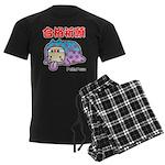 Goukakukigan Men's Dark Pajamas