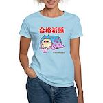 Goukakukigan Women's Light T-Shirt
