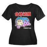 Goukakukigan Women's Plus Size Scoop Neck Dark T-S