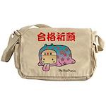 Goukakukigan Messenger Bag