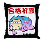 Goukakukigan Throw Pillow