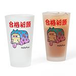Goukakukigan Drinking Glass